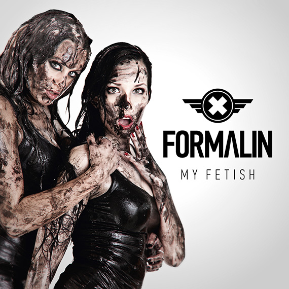 My_Fetish_Cover